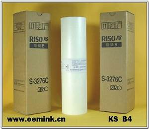 Riso Master - Digital Duplicator Paper Master