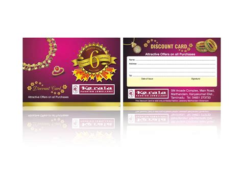 ad ventures gold discount card design