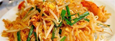 recette cuisine thailandaise la cuisine moutier et environs