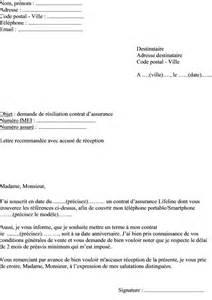Deblocage Assurance Vie modele lettre deblocage assurance vie