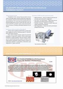 Gogofinder Com Tw  Books  Pida  1   Optolink 2013