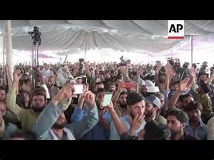 Rally marks Kashmir rebel's death anniversary - YouTube