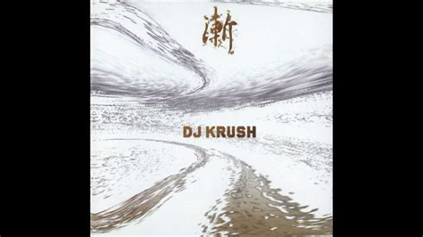 Dj Krush  Zen  Vision Of Art(w Lyrics) Youtube