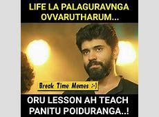 WhatsApp Forwards Tamil Funny Memes Vadivelu, Rajnikanth