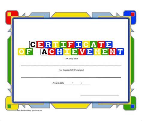 achievement certificate templates certificate template
