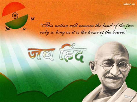 jay hind  quotes  mahatma gandhi hd wallpaper
