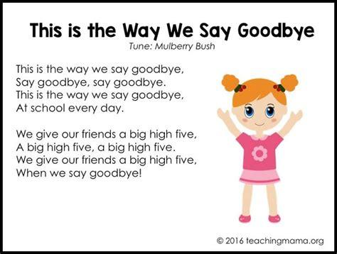 goodbye songs for preschoolers songs 726 | 85de2f40d8b36045adaae199cf1204f2 goodbye songs for preschool preschool songs