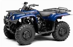 Yamaha Recalls Big Bear Atvs Due To Crash Hazard  Recall