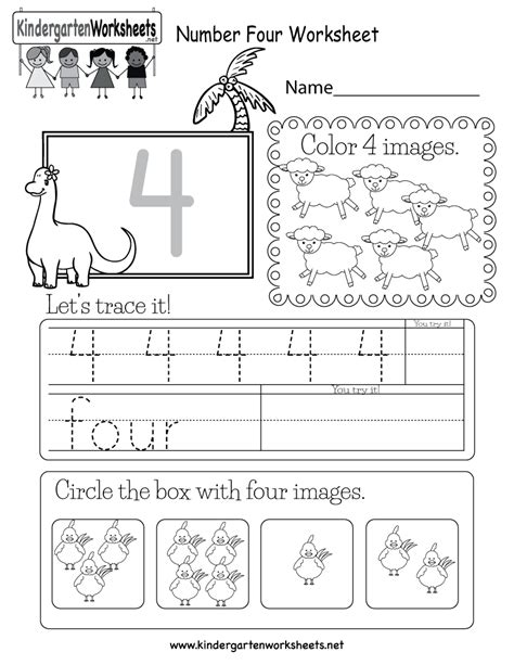 free printable number four worksheet for kindergarten