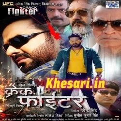 crack fighter pawan singh bhojpuri full  mp song