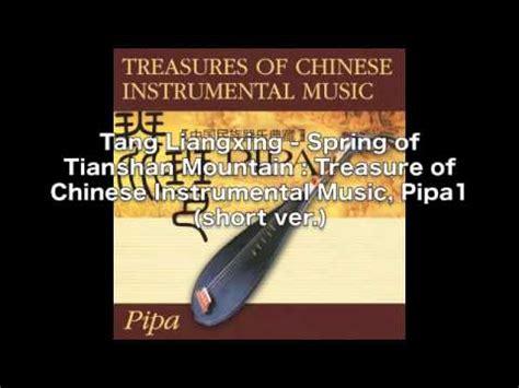 Tang Liangxing  Spring Of Tianshan Mountain Treasures Of