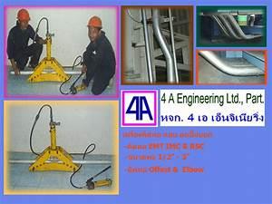 F1 Hydraulic Pipe Bender