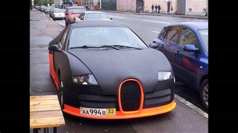 New Bugatti (feat. Pimp Daddy) [darth Panda