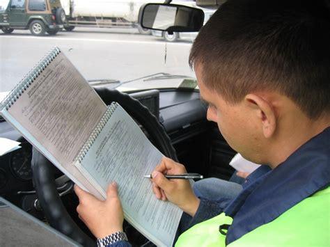 Как проверить свои штрафы на машину