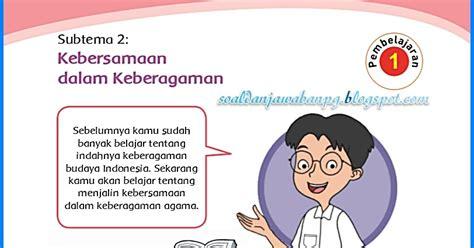 Latihan soal pretest ppg kompetensi pedagogik. Kunci Jawaban Buku Siswa Kelas 4 Tema 1 Subtema 2 Halaman ...