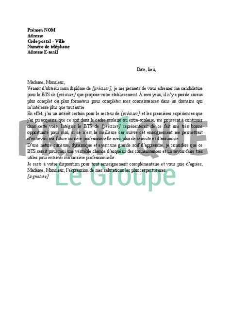 lettre de motivation de cuisine lettre de motivation pour bts pratique fr
