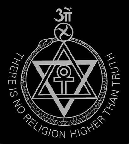 Symbols Theosophical Society Theosophy Seal Mystic Emblem