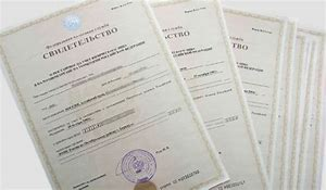 земельный налог в волгоградской области в 2019 году ставки таблица