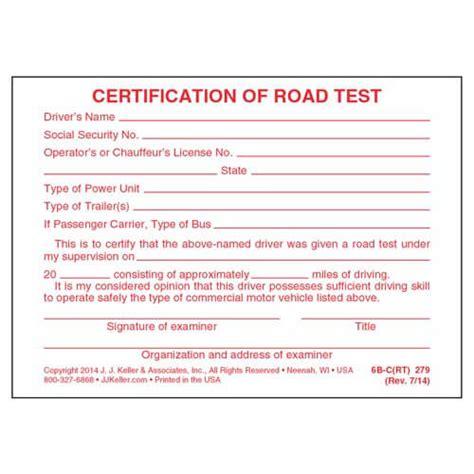 certification  written examination  road test