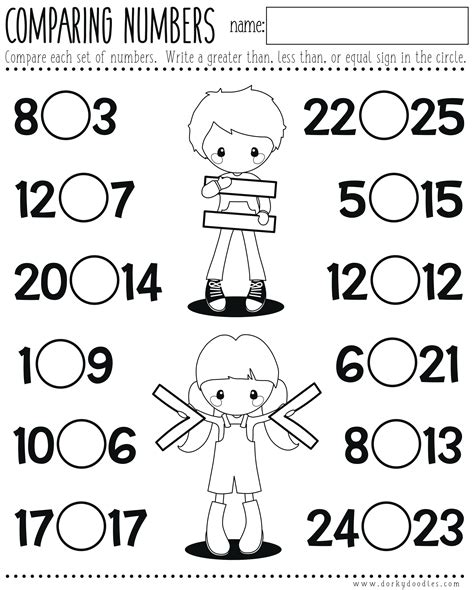 lovely greater than less than first grade fun worksheet