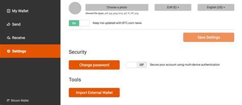 Bitcoin wallet affiliate program view ethereum wallet balance sors. Bitcoin Private Key Balance Checker | Bitcoin Free Miner