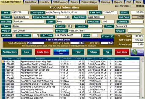 restaurant inventory control software db excelcom