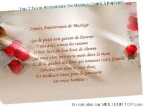 7 ans de mariage trouver modele lettre pour des 30 ans