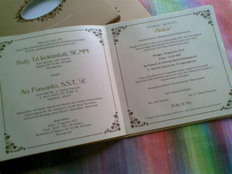 undangan pernikahan emas enha hc undangan paperbag