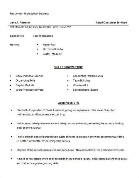 manager resumes sample high school resume examples