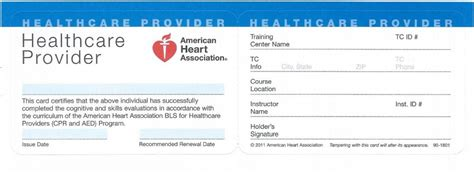 basic life support bls  educate simplify