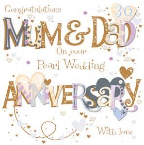 30th wedding anniversary pearl 30th wedding anniversary greeting card cards kates