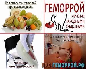 Свечи облепиховые от геморроя можно ли применять в гинекологии