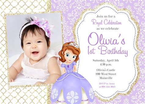 sofia   birthday party invitation digital file