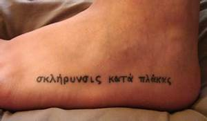 foot in greek i hope lol i asked a friend of a friend With 6 foot greek letters