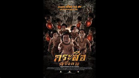 Gonzo Thai Xxx Analdebut Balvubjc