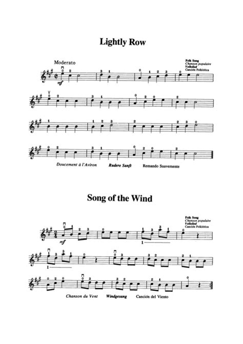 Suzuki Violin by Suzuki Violin Method Kнига 1