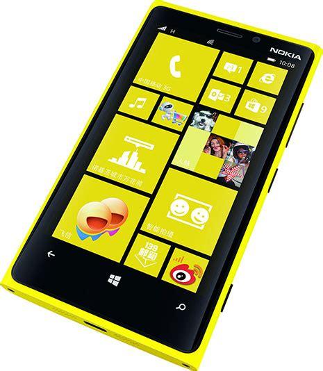 Nokia 6270 > descargas de juegos. Descargar juegos para Nokia Lumia 620 | Para Nokia