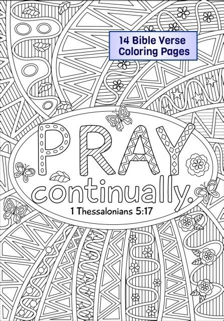 bundle   bible coloring pages ricldp artworks