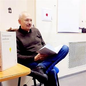 Oleg Bakhtiyarov, Author at Integral Leadership Review