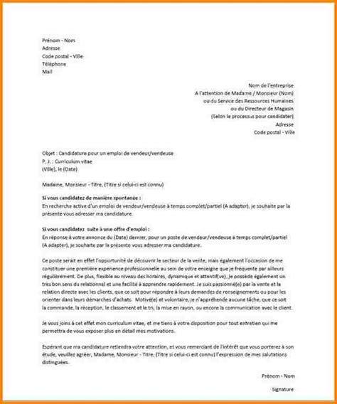 lettre de motivation commis de cuisine 6 lettre de motivation vendeuse boulangerie modele lettre