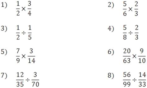 Multiplying Dividing Fractions Worksheet Worksheets For All  Download And Share Worksheets