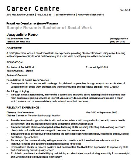16094 social work resume templates 14 best social worker resume sle templates wisestep