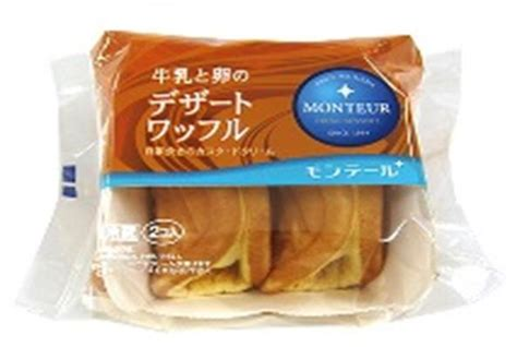 monteur cuisine tanesei trading ck 351 monteur 2p waffle waffle