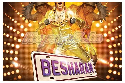 besharam mp3 free download songs.pk