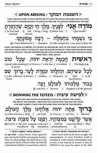 jewish prayers with english translation bing images With hebrew document translation