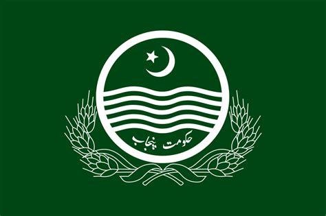 provincial assembly   punjab wikipedia