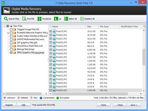 Инструкция по 7 data recovery