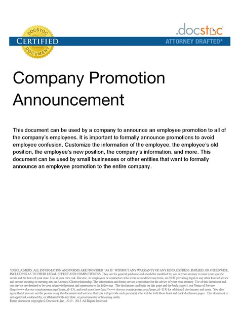 job promotion announcement examples