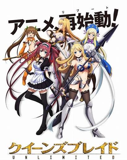 Blade Queens Unlimited Queen Episode Anbient Anime