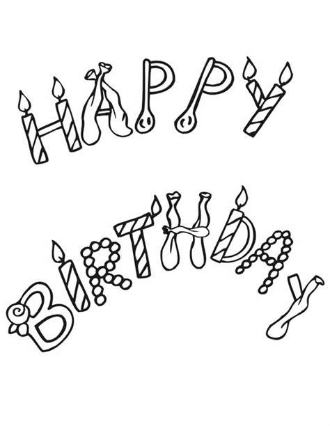Kleurplaat Happy by Kleuren Nu Happy Birthday Kleurplaten